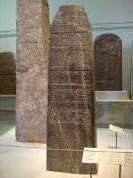 Der schwarze Obelisk (wikimedia) - Kopie
