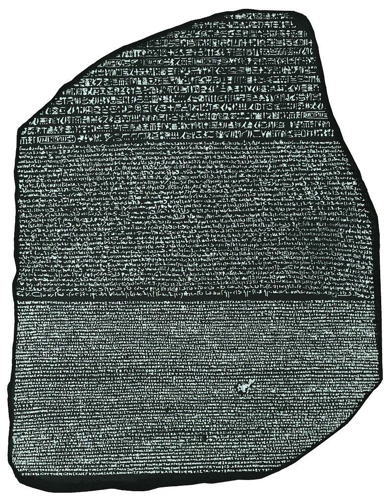 Stein von Rosetta